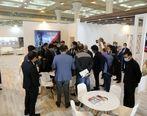 حضور فعال و پررنگ شرکت معدنی و صنعتی گلگهر در نهمین نمایشگاه بینالمللی MINEX 2020