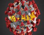 آخرین آمار و وضعیت بیماری کرونا در تهران + جزئیات
