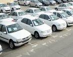 مزایدههای ایران خودرو، اینترنتی شد