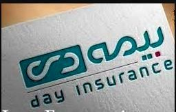 مجمع بیمه دی برگزار شد/ رشد ٤١ درصدی سود شرکت بیمه دی