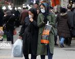 دورکاری کارکنان ادارات استان تهران تمدید شد + جزئیات