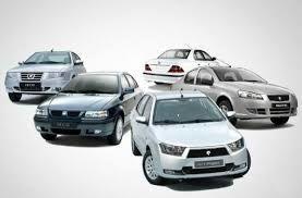 اخرین قیمت خودرو در بازار یکشنبه 30 تیر + جدول