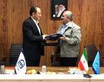 بیمه آسیا و بزرگ ترین پتروشیمی خاور میانه تفاهم نامه همکاری امضا کردند
