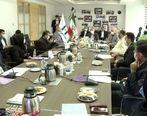 افزایش سرمایۀ بیمه اتکایی ایرانیان تصویب شد