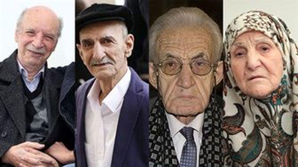 پیرترین بازیگران ایران چه کسانی هستند؟ + تصاویر