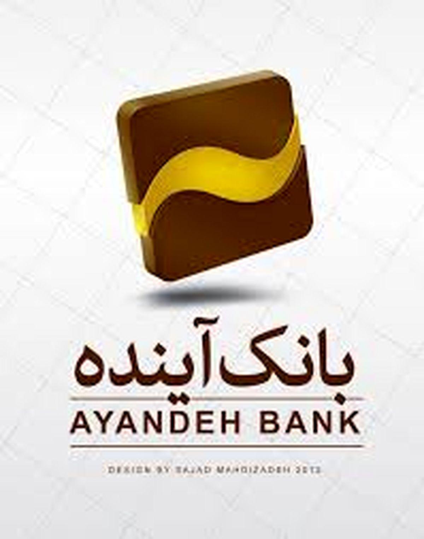هفتمین موفقیت بین المللی بانک آینده با دریافت تندیس بنکر٢٠٢٠
