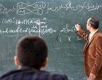 7 اتفاق مهم به نفع فرهنگیان و دانش آموزان