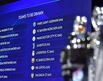قرعه کشی یک هشتم نهایی لیگ قهرمانان اروپا انجام شد