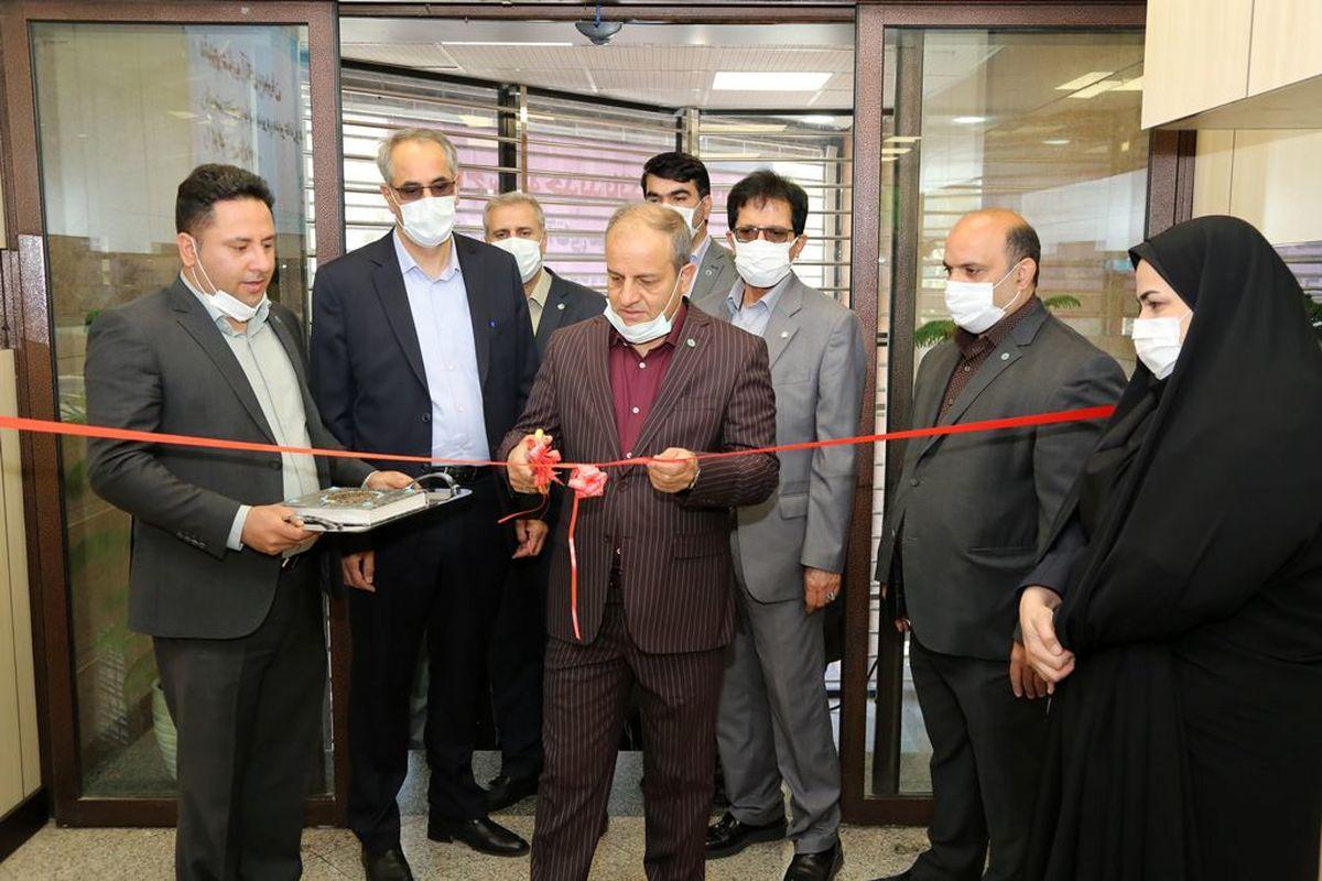چهل و یکمین شعبه بانک توسعه تعاون استان تهران در پونک گشایش یافت
