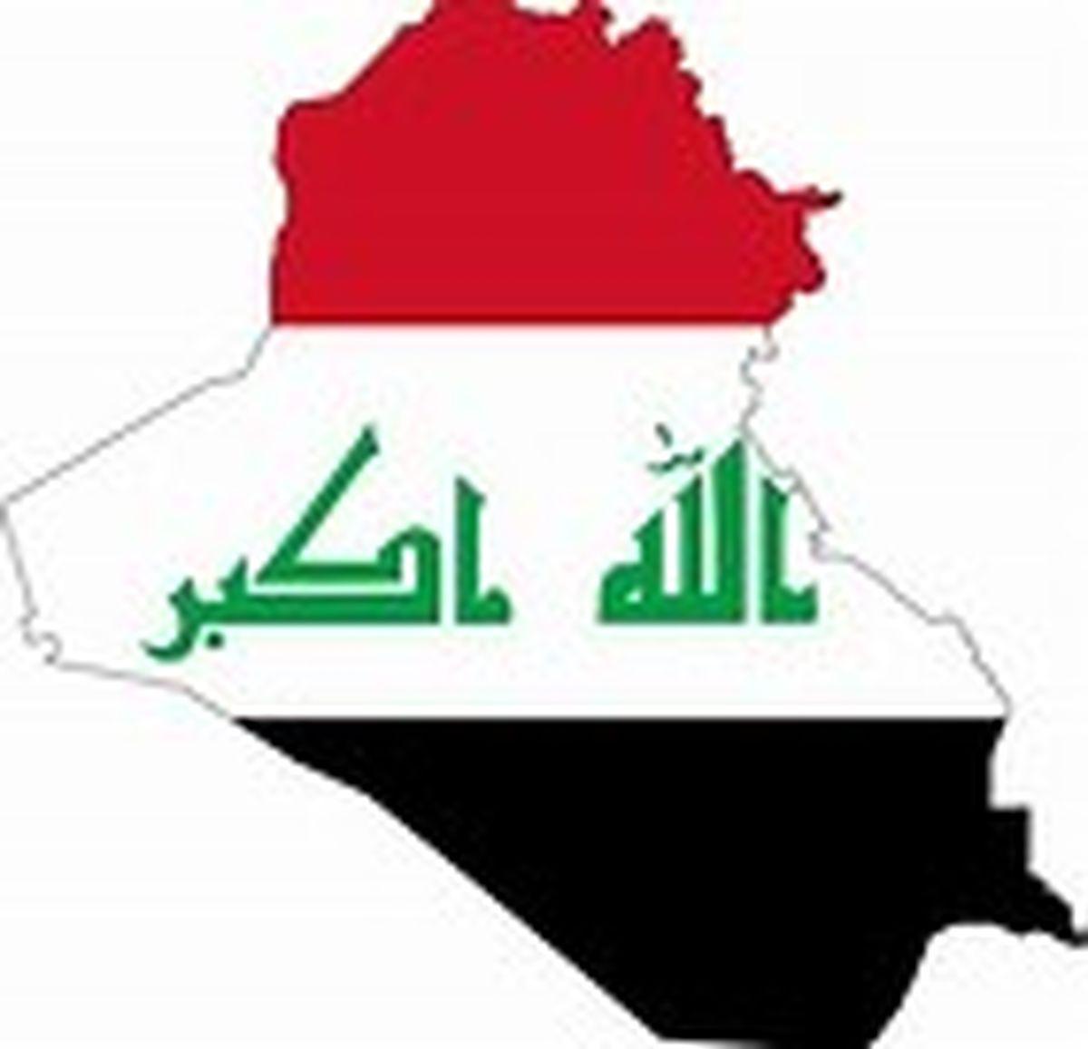 هموطنان ایرانی تا اطلاع ثانوی به عراق سفر نکنند