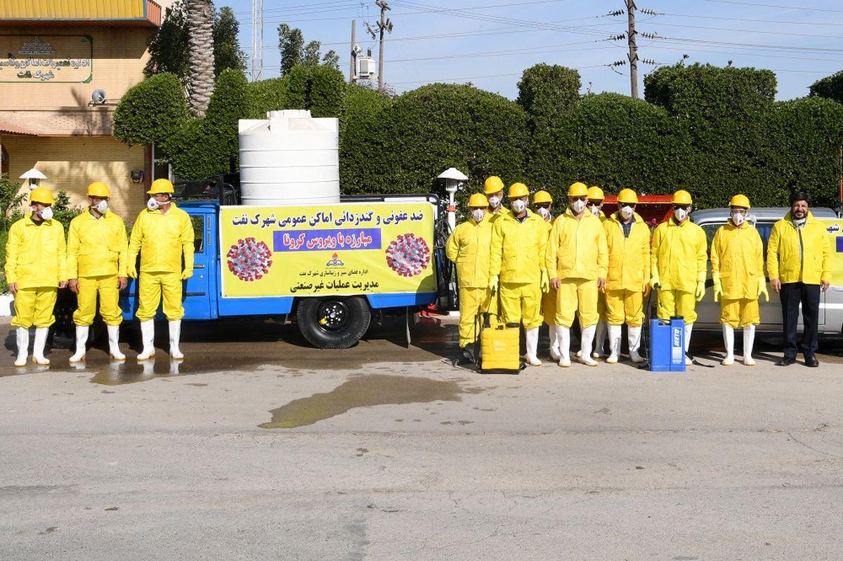 اقدامات مناطق نفتخیز جنوب برای پیشگیری از شیوع ویروس کرونا