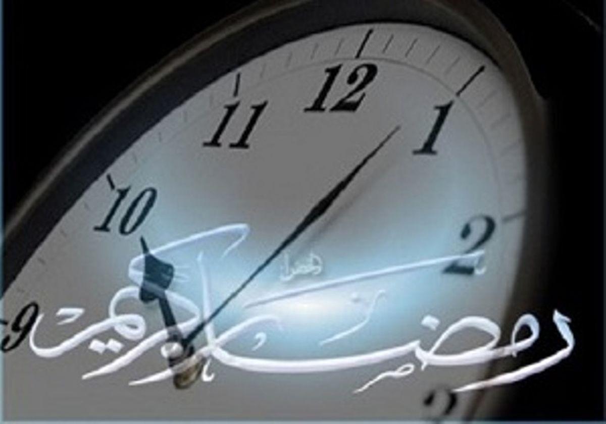 ساعت کار ادارات در روزهای 19 و 23 ماه رمضان