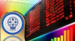 سهامداران «سیمان صوفیان» سود سهام خود را در شعب بانک صادرات ایران دریافت کنند