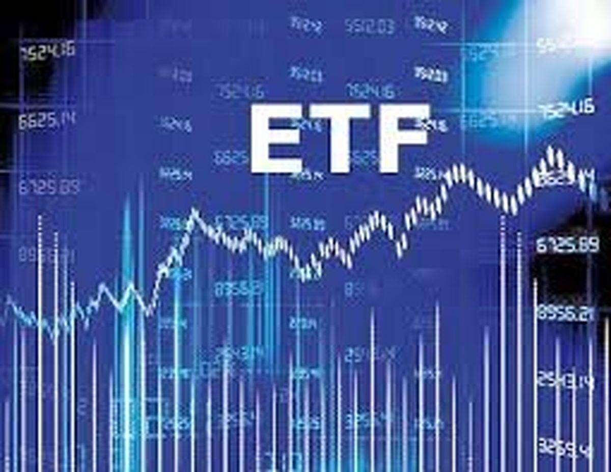 ارزش سهام ETF چقدر است؟