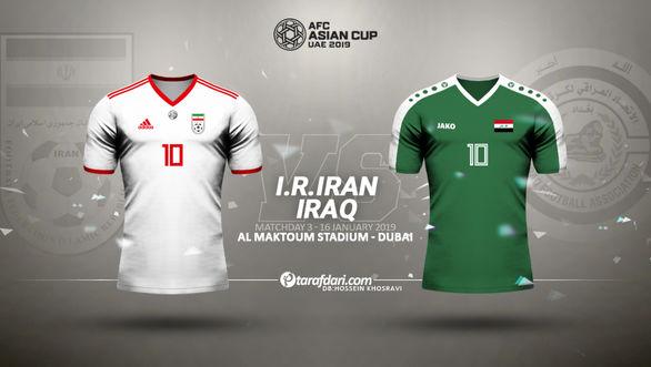 عراق برای تامین امنیت بازیکنان ایرانی تضمین داد
