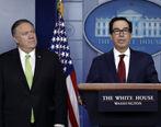 آمریکا با آزادسازی داراییهای ایران مخالفت کرد +جزئیات