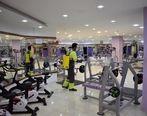 13 باشگاه پرورش اندام در قشم ضد عفونی شد