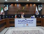 امضای تفاهم نامه همکاری بیمه ایران معین و سازمان منطقه آزاد قشم
