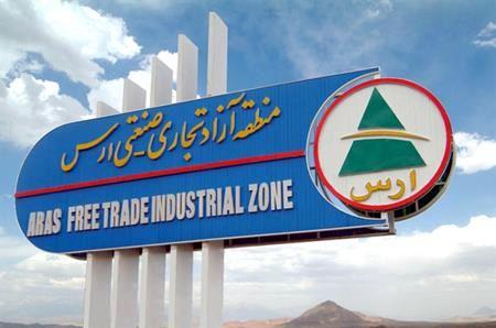 رشد چشمگیر اشتغال در منطقه آزاد ارس