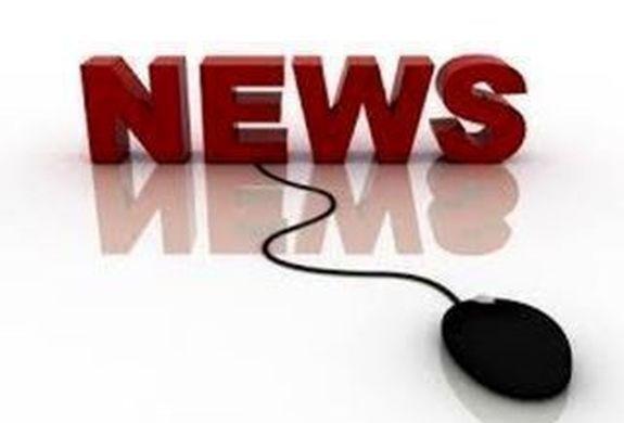 اخبار پربازدید امروز جمعه 16 خرداد