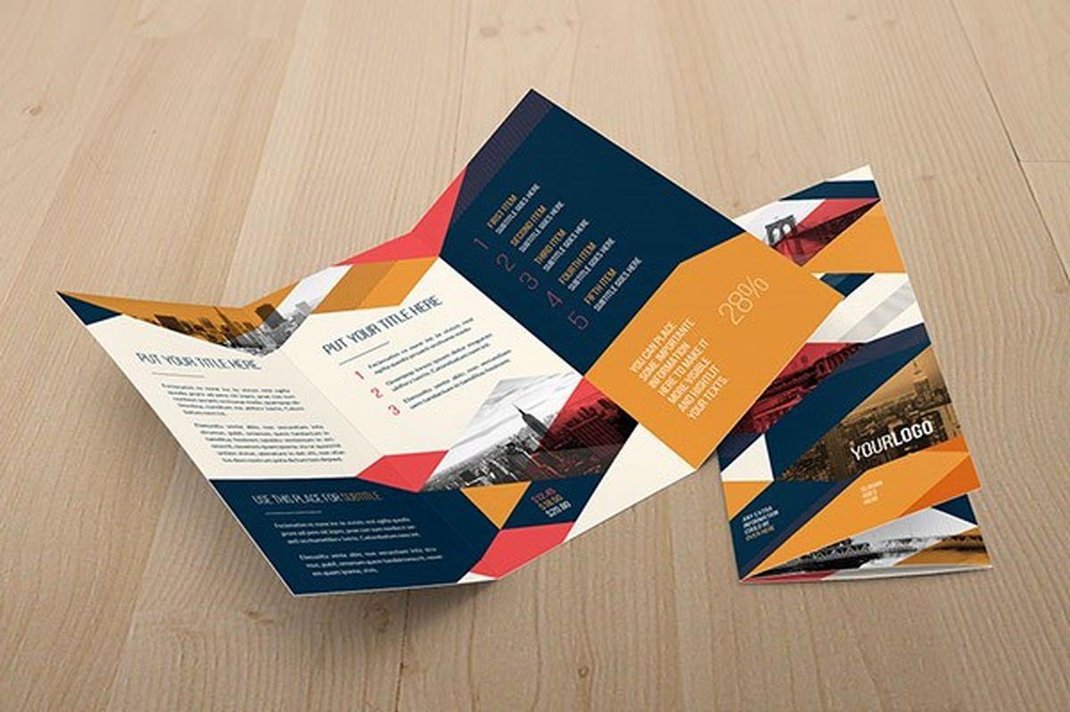 با روند چاپ بروشور و طراحی بروشور آشنا شویم