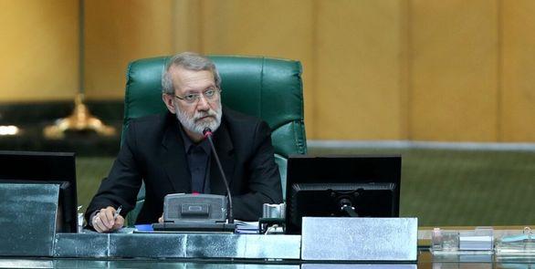 پیام رئیس مجلس خطاب به رهبر انقلاب