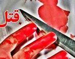 سلاخی بی رحمانه جوان 25 ساله در خیابان های بوشهر + جزئیات