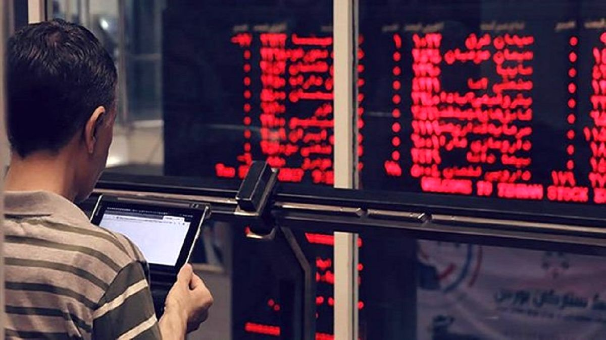 وضعیت شرکت های بورسی سهام عدالت شنبه ۱۴ تیر