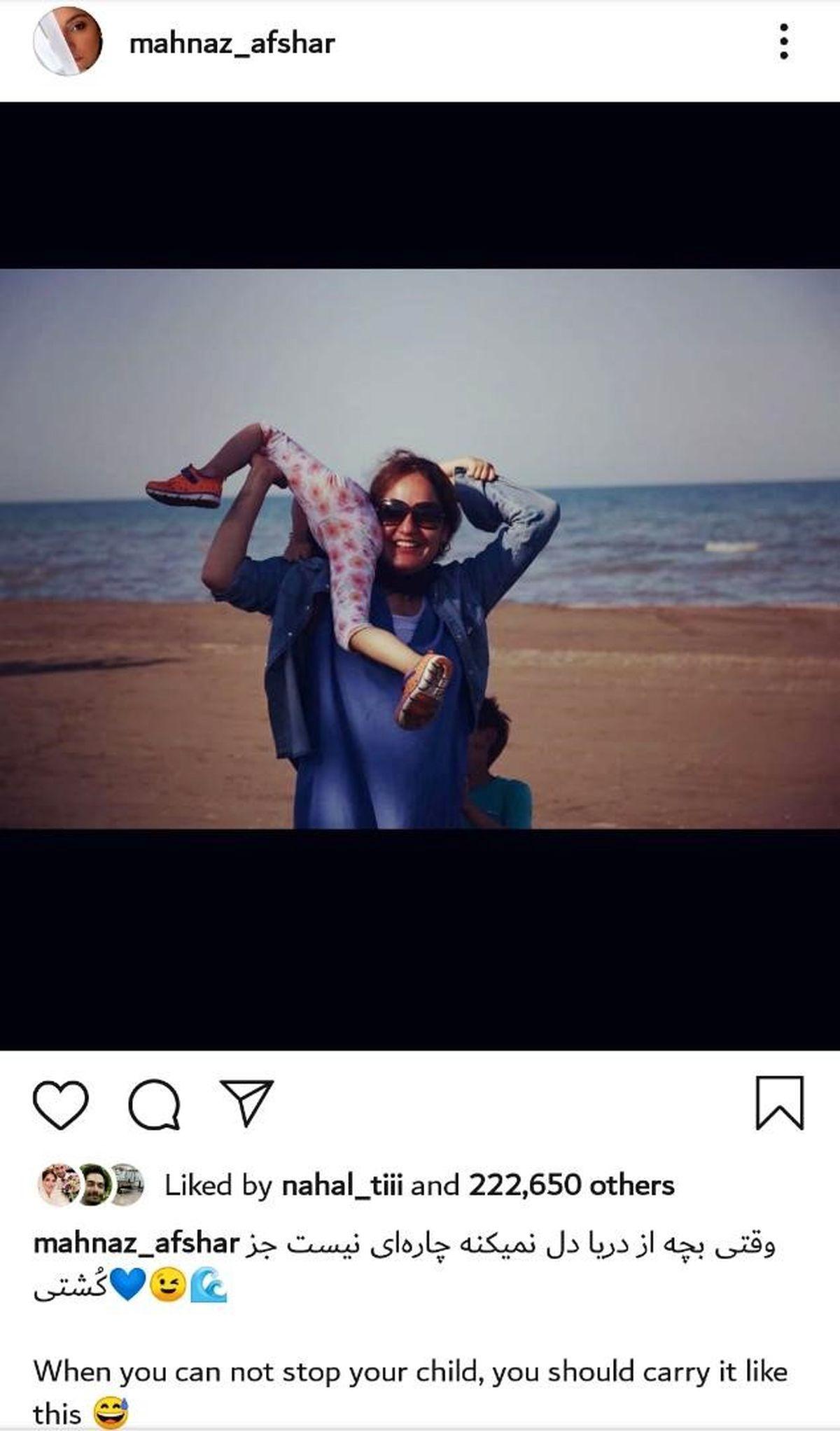 پست بی حجاب و نامتعارف مهناز افشار لب ساحل + عکس لورفته