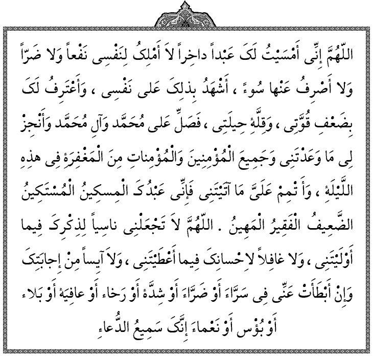قرآن4