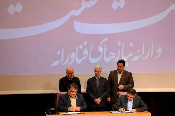 امضا 4 تفاهم نامه همکاری بین وزارت نفت و پارکهای علم و فناوری