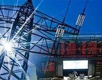 فردا در بورس انرژی نخستین عرضه زمینی میعانات گازی صورت میگیرد