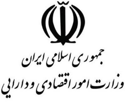 پوری حسینی: آغاز فرایند واگذاری باقیمانده سهام دولت در تعدادی از شرکتهای بزرگ طی روزهای آینده