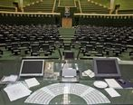 سیاسیکاری در بورس با اسم رمز