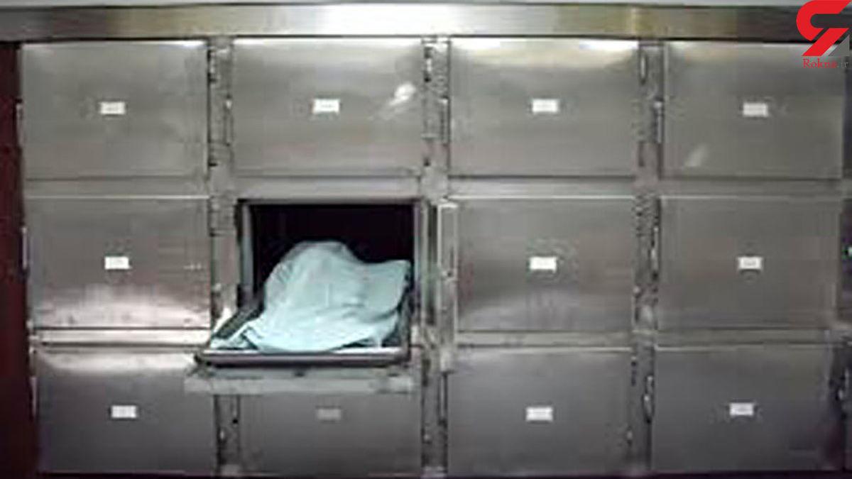 زنده شدن زنی در خرم آباد 18 ساعت بعد از مرگ در سردخانه ! + جزییات باورنکردنی