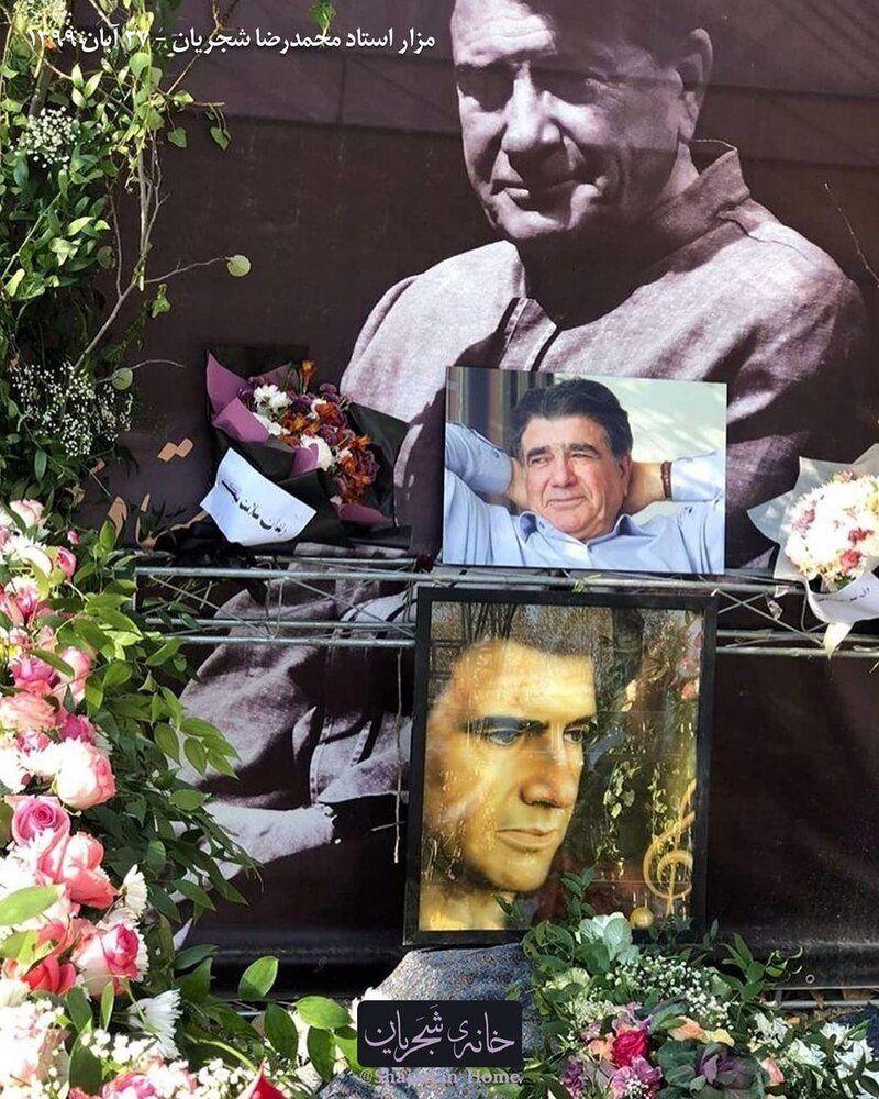 مزار استاد محمدرضا شجریان در چهلمین روز پرواز «مرغ سحر» + عکس