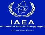 متن کامل گزارش آژانس بینالمللی انرژی اتمی درباره ایران