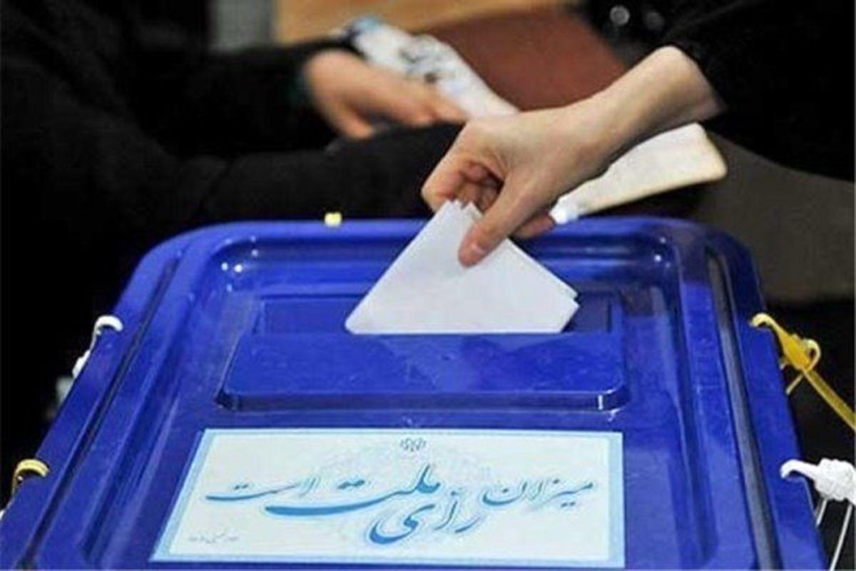 جزئیات رای دادن بدون داشتن کارت ملی در انتخابات مجلس