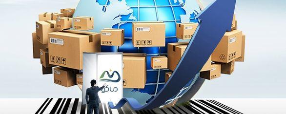 سازمان منطقه آزاد ماکو از مشوق های صادراتی جدید رونمایی کرد