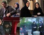 کدام سریالها در ایام عزاداری روی آنتن میرود؟