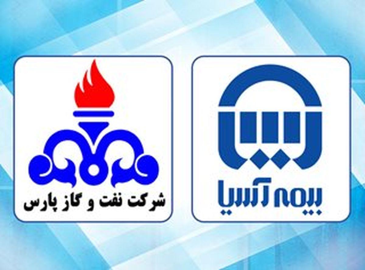 شرکت نفت و گاز پارس از خدمات ارزنده بیمه آسیا قدردانی کرد