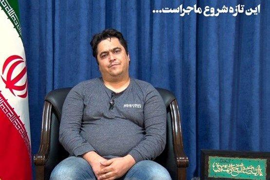 به زودی؛ انتشار جزئیات دستگیری «روحالله زم»