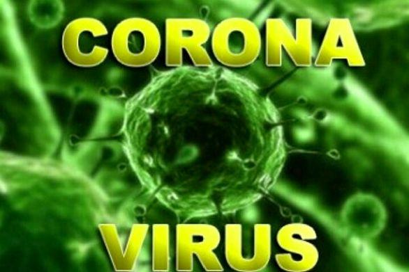 شمار قربانیان ویروس «کرونا»