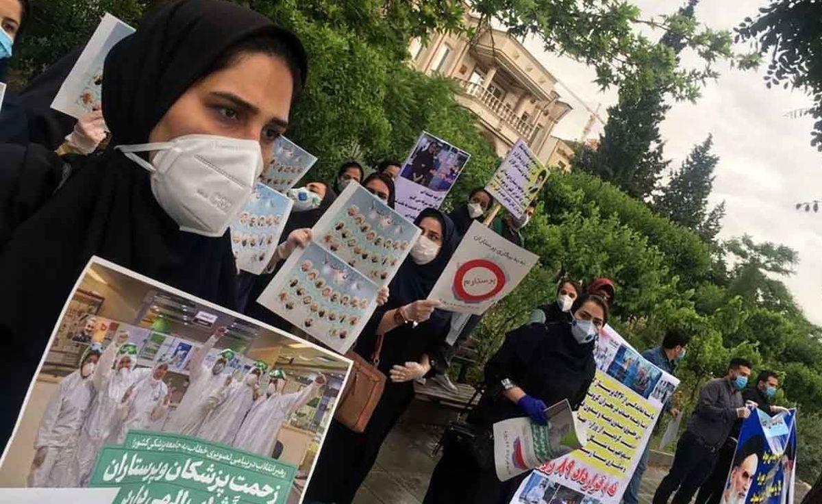 اعتراض آشوبگر پرستاران مقابل سازمان تامین اجتماعی