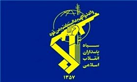 جزئیات فرار و دستگیری چند تن از سرداران سپاه