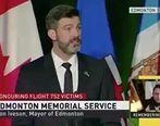 همدردی شهردار کانادا با بازماندگان قربانیان سقوط هواپیما به زبان فارسی