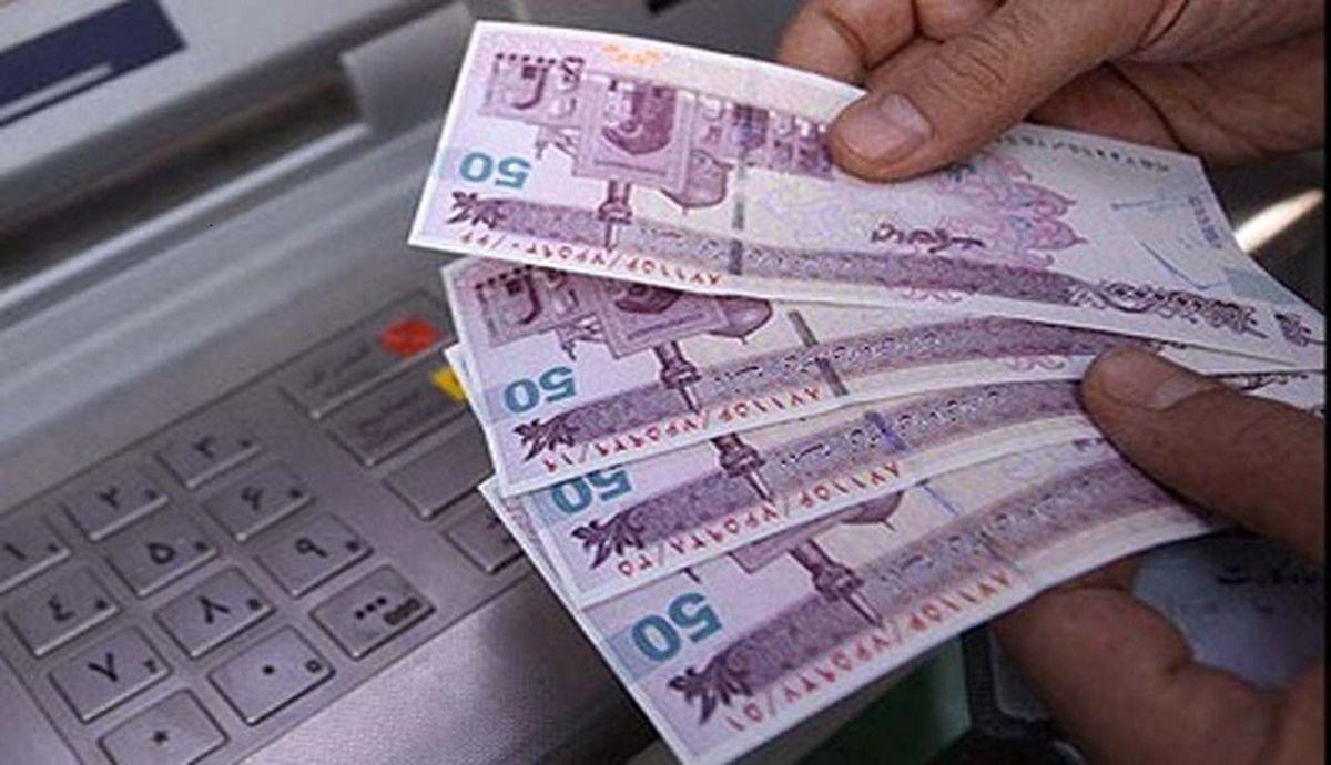 عوامل تأثیرگذار در ارزش پول ملی