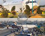 یک هواپیمای مسافربری در ماهشهر دچار حادثه شد