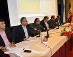 تقسیم ۴۰ تومان سود در بین سهامداران فولاد خراسان به تصویب مجمع رسید