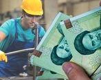 آیا افزایش حق مسکن کارگران لغو شد؟